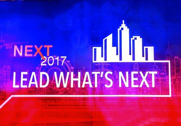 כנס הלקוחות הגלובלי הראשון מעודו של היטאצ'י NEXT 2017 What's שנערך בלאס וגאס. צילום: פלי הנמר