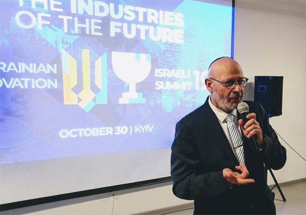 פתיחת שבוע החדשנות בקייב. יואל ליאון, שגריר ישראל באוקראינה, מברך את המשתתפים, בכנס, התופס תאוצה משנה לשנה. צילום: פלי הנמר